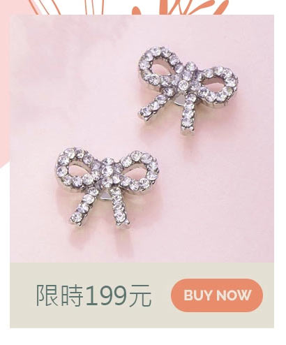 精緻小巧蝴蝶結滿鑽 無耳洞黏貼式耳環