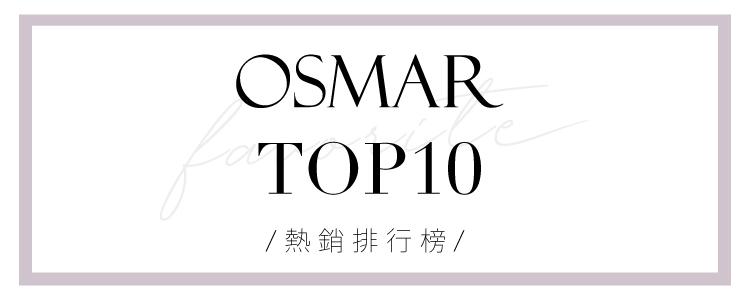熱銷TOP10