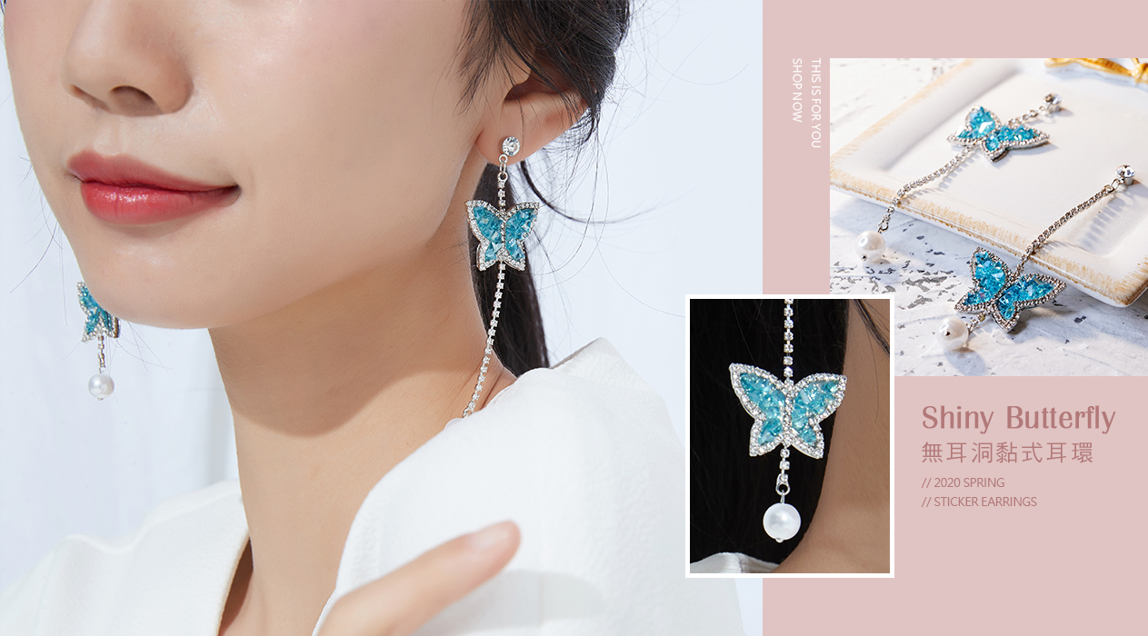 閃閃亮鑽蝴蝶不對稱 黏貼式耳環