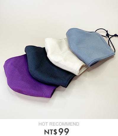 MIT台灣製-透氣網孔布口罩 (成人適用)