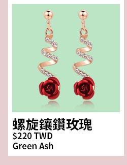 時尚螺旋鑲鑽玫瑰 耳針/無耳洞黏貼式耳環