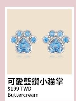 可愛藍鑽小貓掌 無耳洞黏貼式耳環