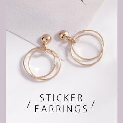 黏貼式耳環