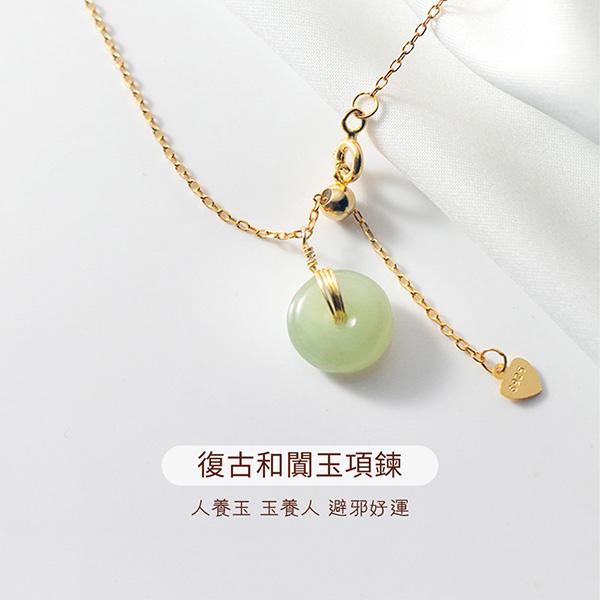 經典復古和闐玉項鍊 [純銀]