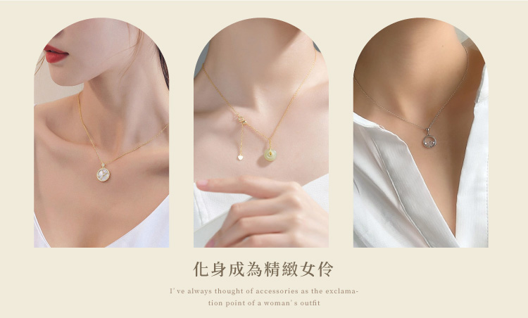 /category/necklaces/項鍊