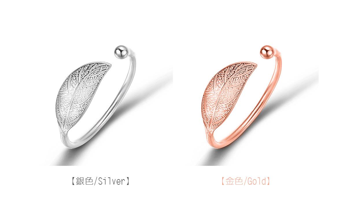 場景展示: 文藝優雅葉子手環