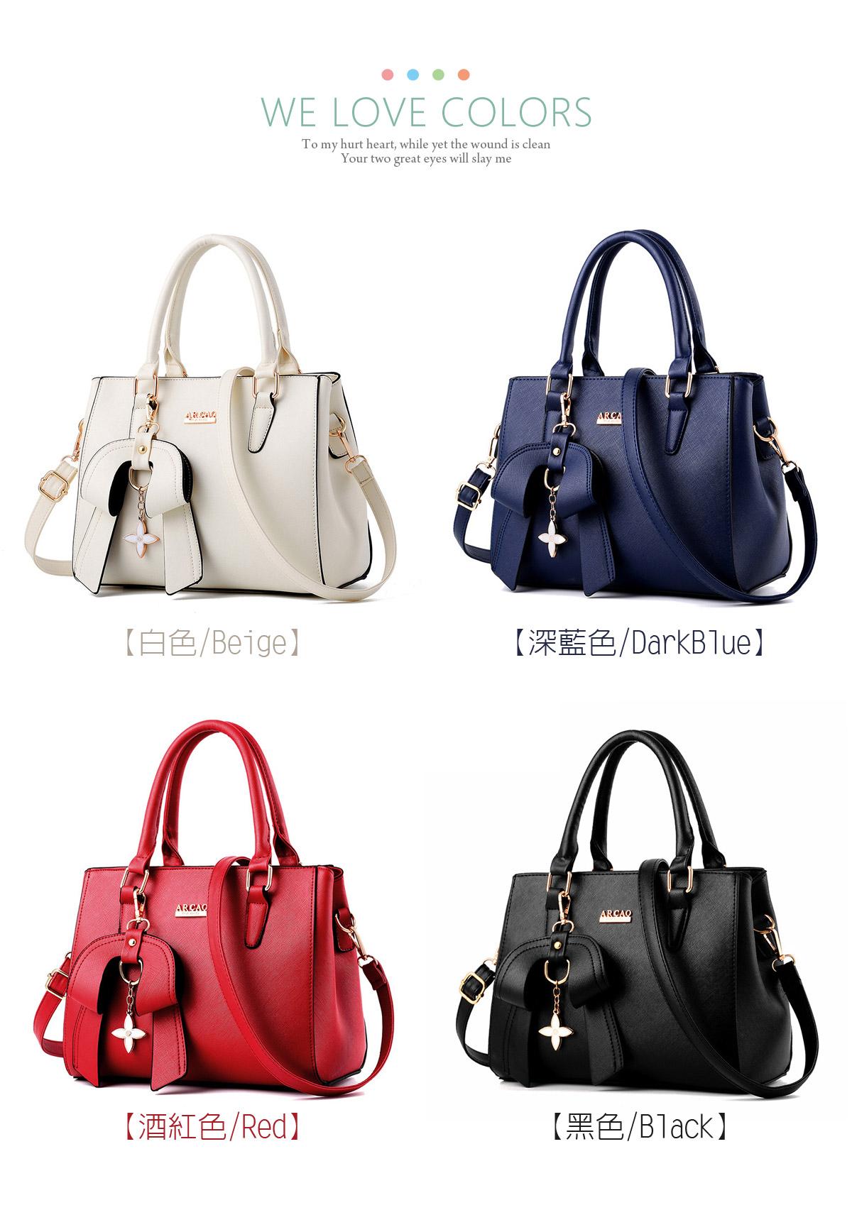 韓版時尚立體甜美單肩手提包,顏色:酒紅色及黑色