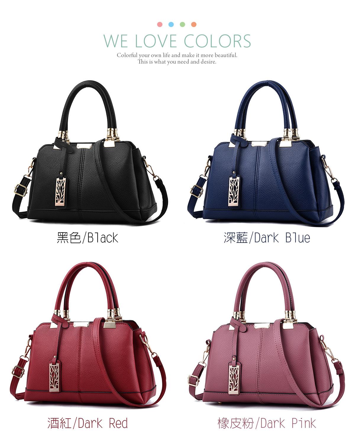 氣質淑女金屬吊飾手提包:共四種顏色:黑色、深藍、酒紅、橡皮粉
