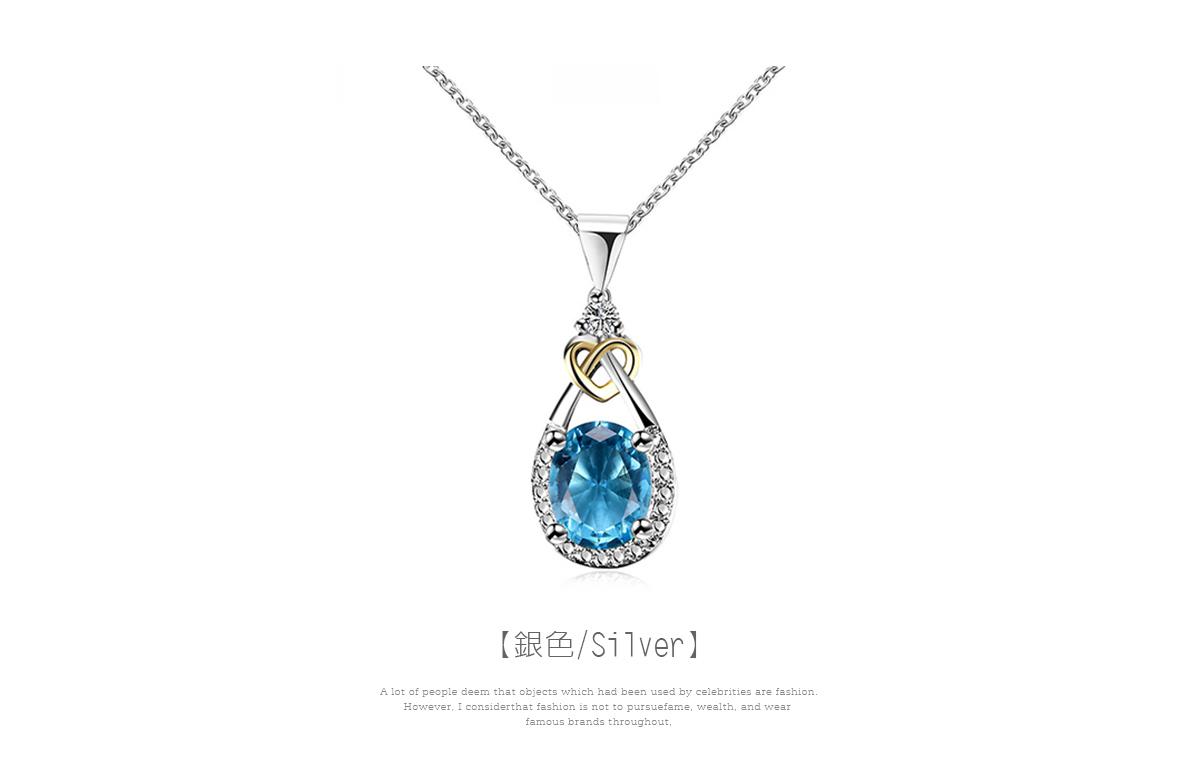 蔚藍之心水滴亮鑽合金項鍊,水滴