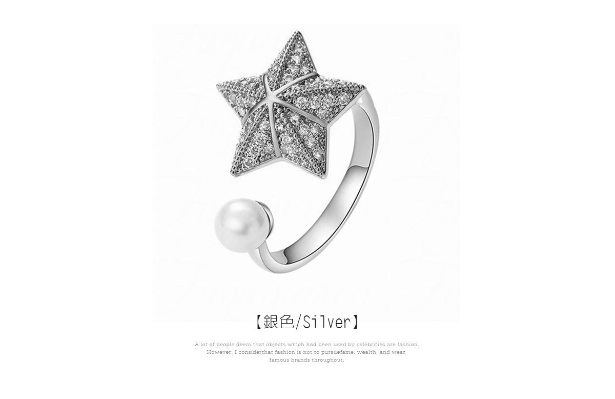 旋轉珍珠傘形海星指環,傘形海星