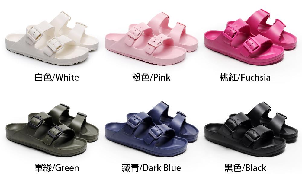 MIT台灣製-純色休閒防水拖鞋 - 顏色選擇:粉色、綠色、軍綠、藏青、白色、黑色、桃紅