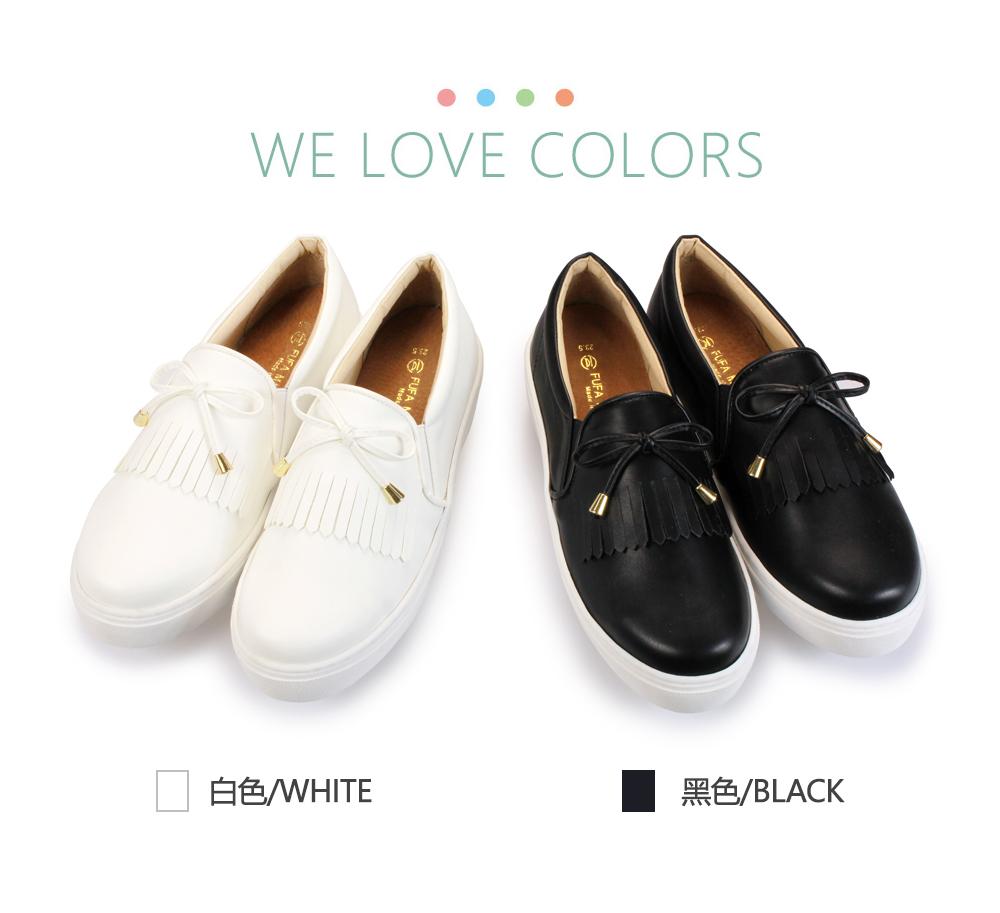 MIT台灣製-韓系率性英倫造型增高休閒鞋