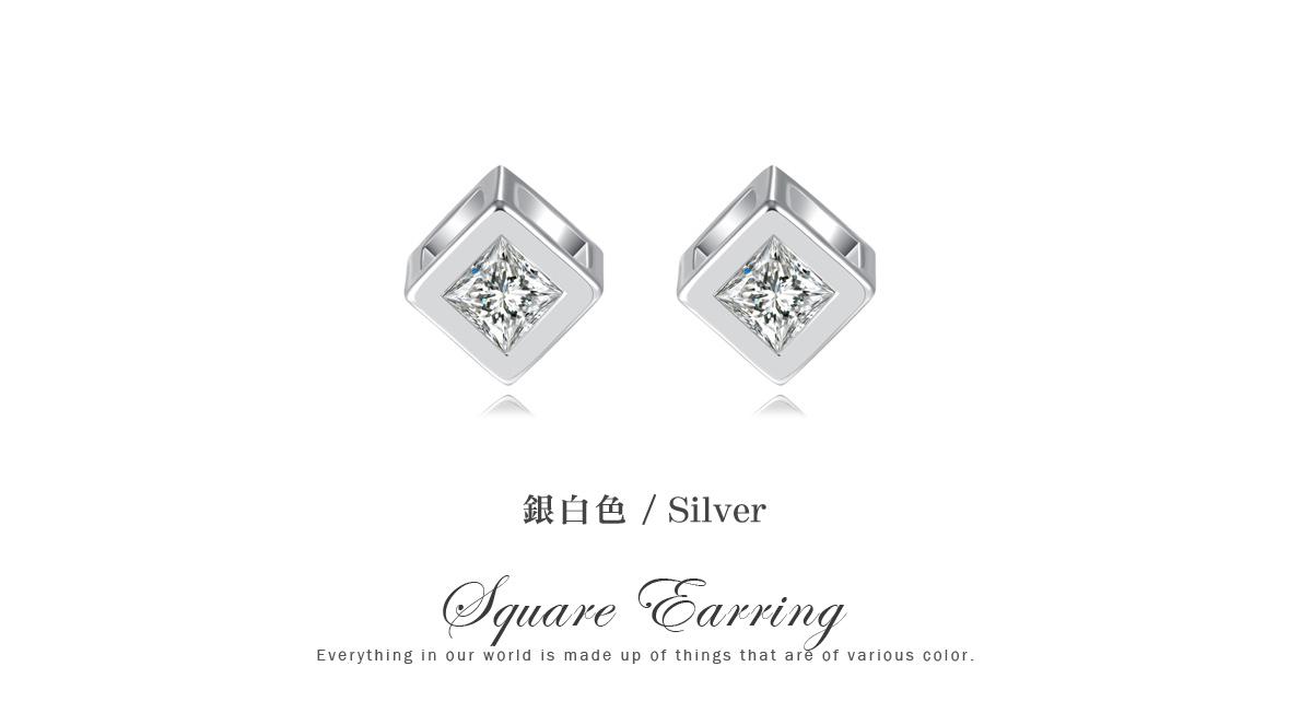 愛情魔幻幾何方形鋯鑽 耳針/黏式耳環,銀白色