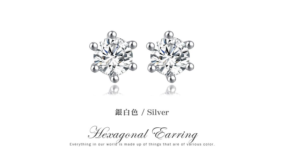 時尚簡約六爪鋯鑽黏式耳環 (7mm),銀白色