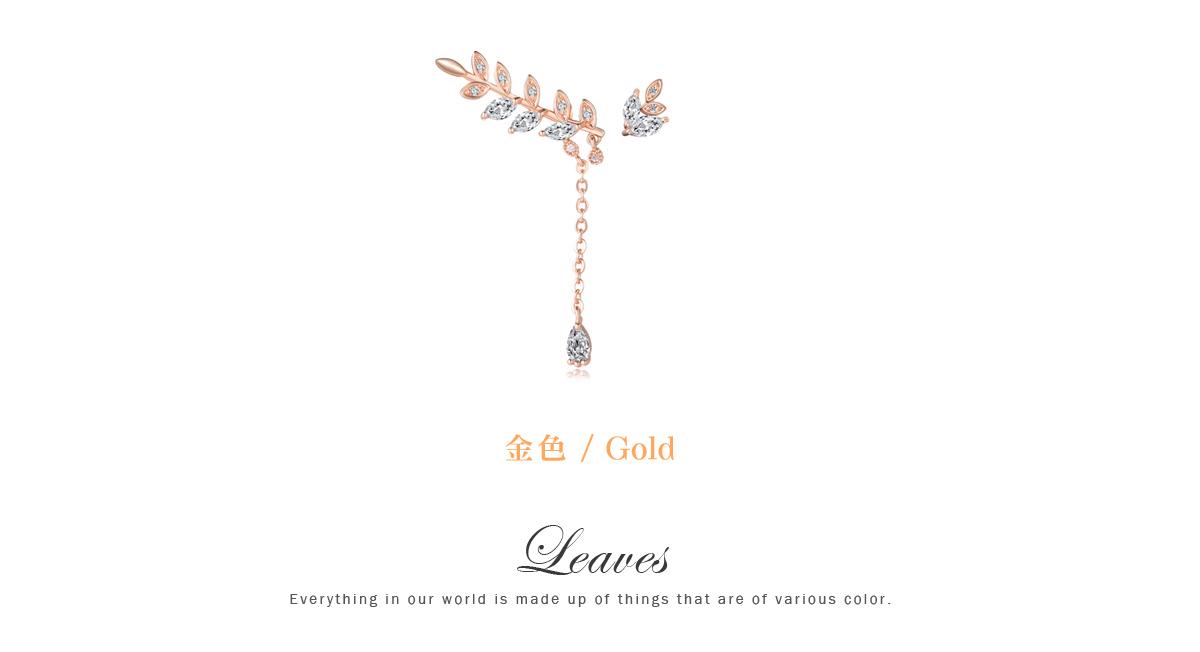 優雅水鑽月桂葉不對稱 耳針/黏式耳環,金色