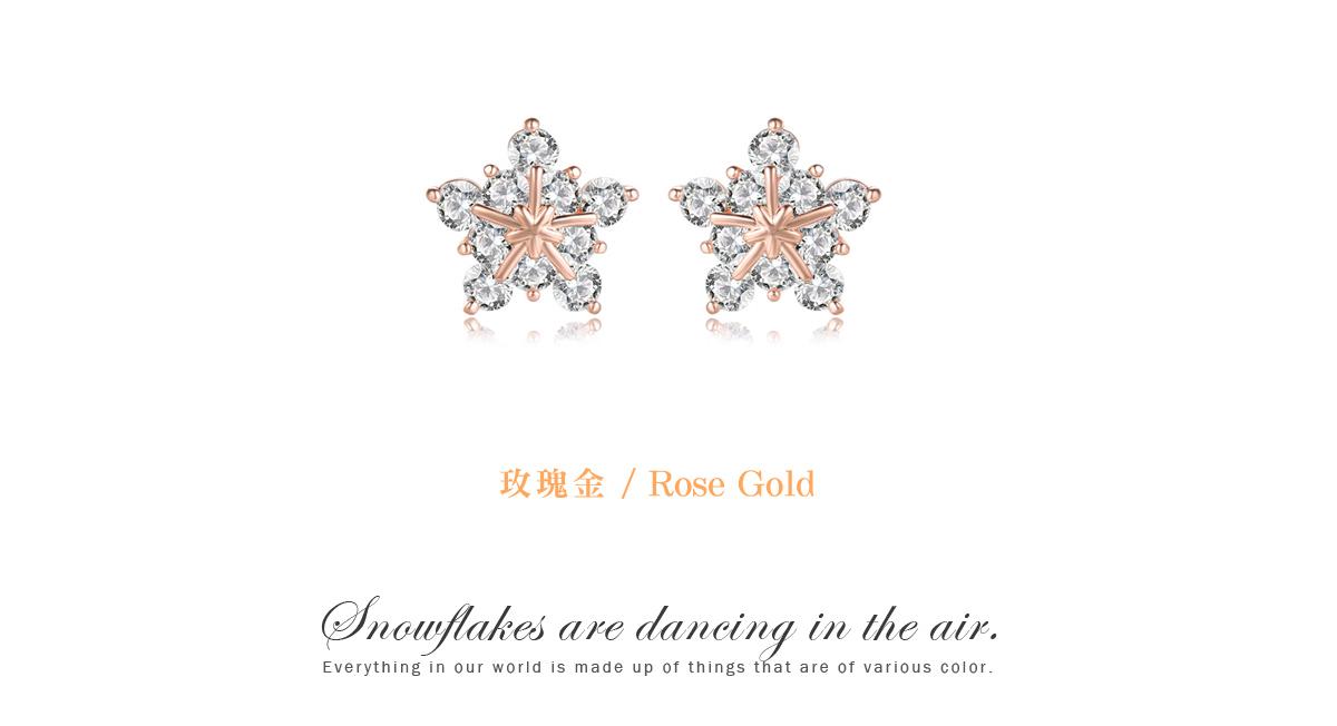 高雅氣質冷豔冰晶雪花鋯鑽 耳針/黏式耳環,玫瑰金