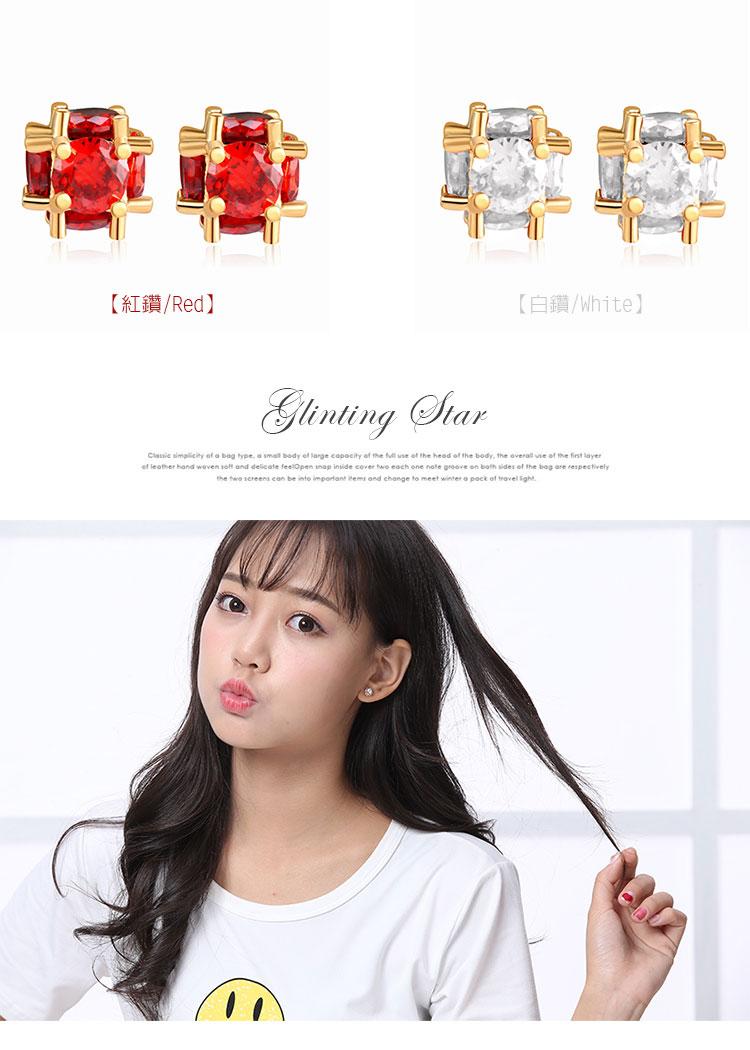 小巧精緻球形亮鑽 耳針/黏式耳環,紅鑽,白鑽
