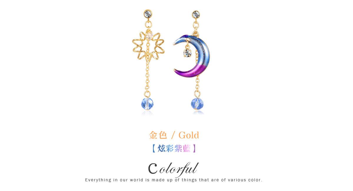 日系炫彩星星月亮 耳針/黏式耳環,金色