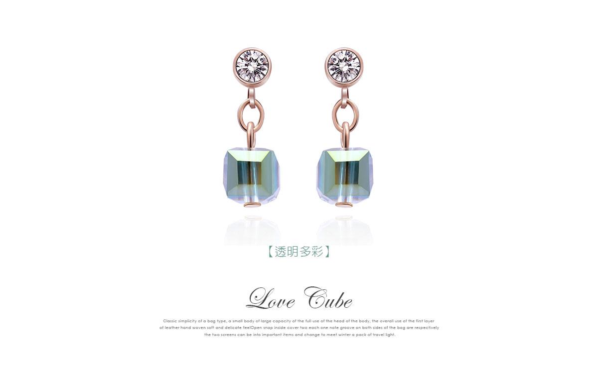 愛情魔方多彩玻璃 耳針/黏式耳環,透明多彩