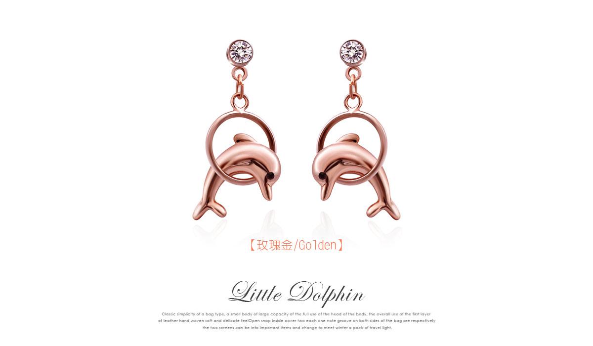 可愛鍍金小海豚 耳針/黏式耳環,玫瑰金