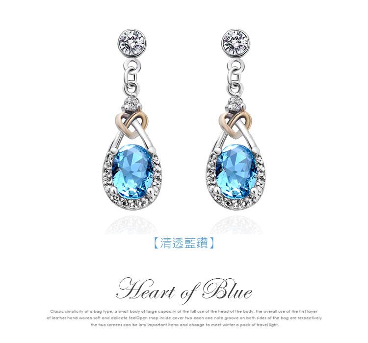 蔚藍之心水滴亮鑽 耳針/黏式耳環,清透藍鑽