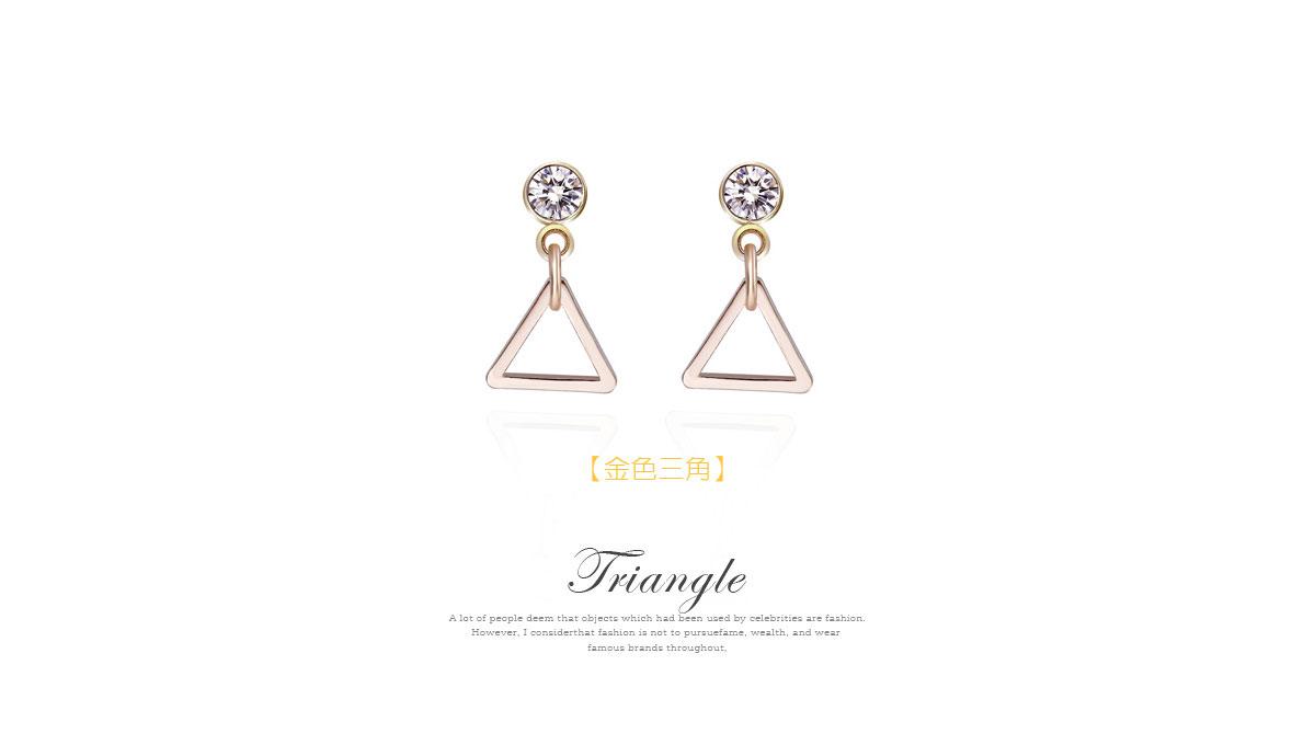 極簡幾何精緻三角 耳針/黏式耳環,金色三角
