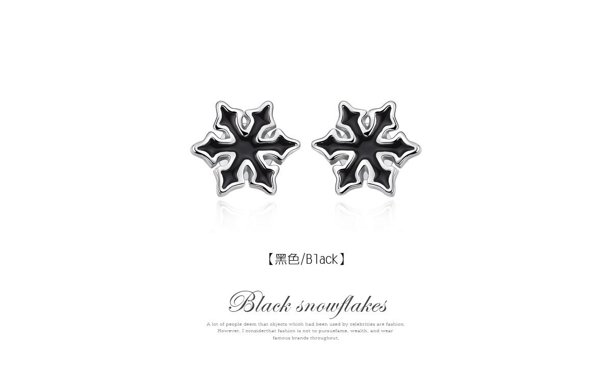 帥氣性格黑色雪花黏式耳環,黑色