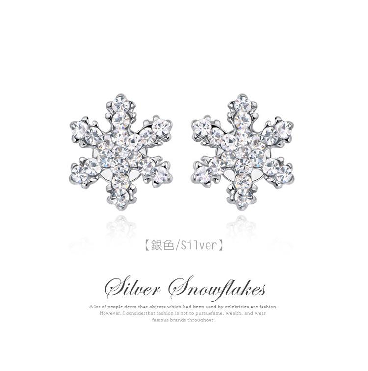 可愛亮麗滿鑽雪花黏式耳環,銀色
