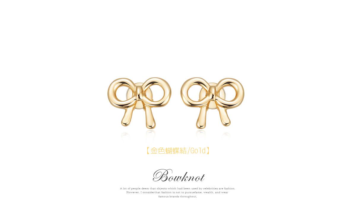 童趣卡通蝴蝶結黏式耳環,金色蝴蝶結