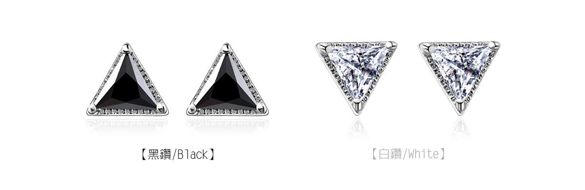 韓流三角鑲鑽黏式耳環,黑鑽,白鑽