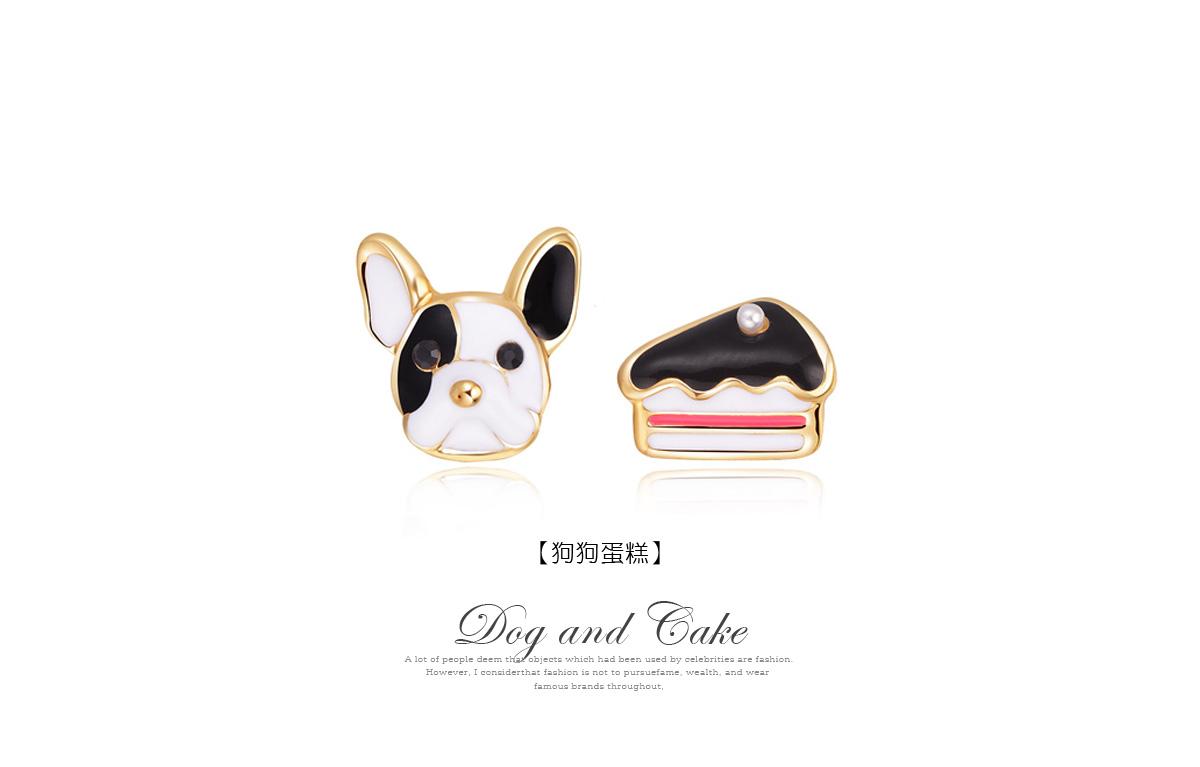 狗狗與蛋糕不對稱 耳針/黏式耳環,狗狗蛋糕