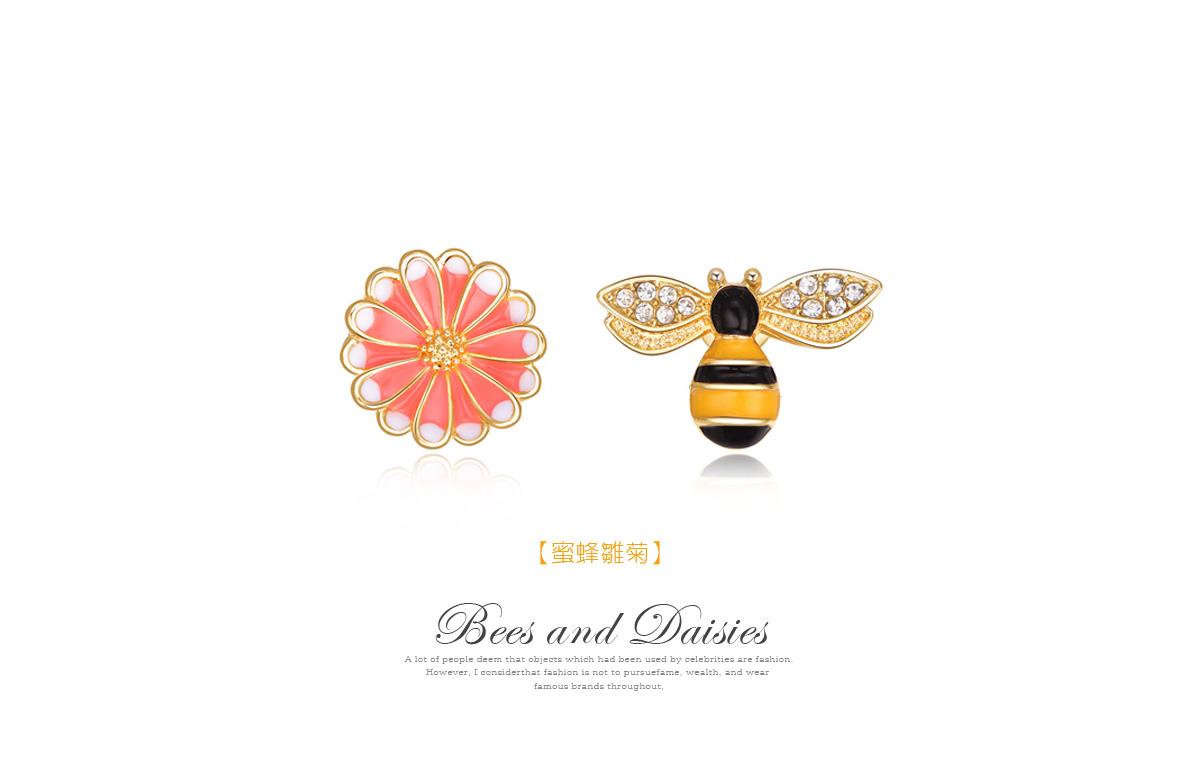 甜美小蜜蜂雛菊不對稱 耳針/黏式耳環,蜜蜂雛菊