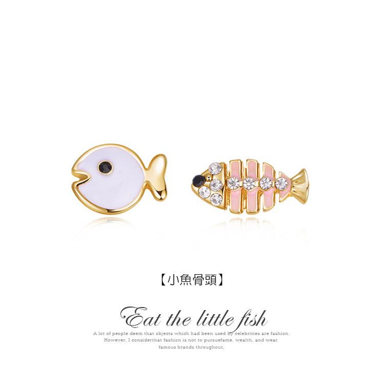 萌趣小魚與魚骨頭不對稱耳針/黏式耳環,小魚骨頭