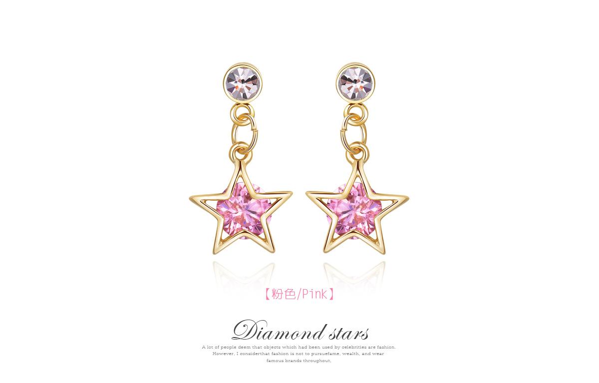 閃亮氣質鑽石星星 耳針/黏式耳環,粉色
