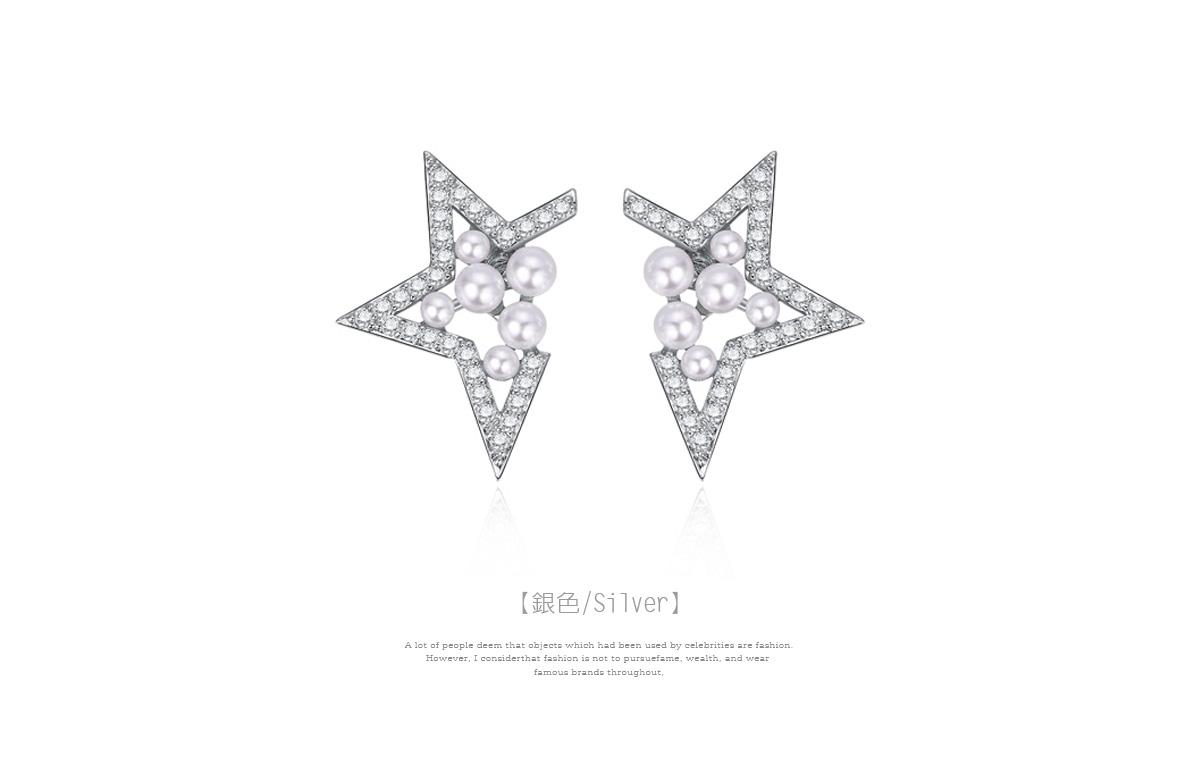 個性幾何簍空珍珠 耳針/黏式耳環,銀色
