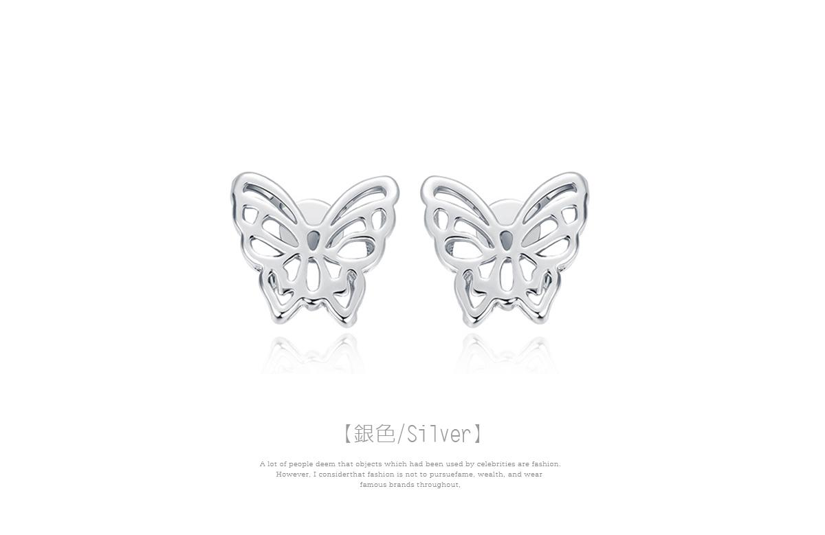 雙層立體簍空蝴蝶黏式耳環,銀色