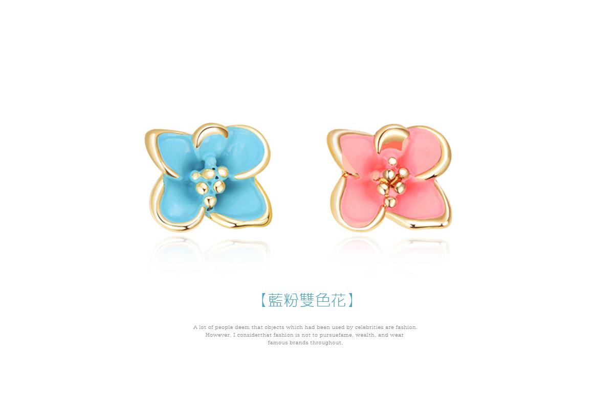 迷你可愛粉嫩花朵不對稱黏式耳環,藍粉雙色花