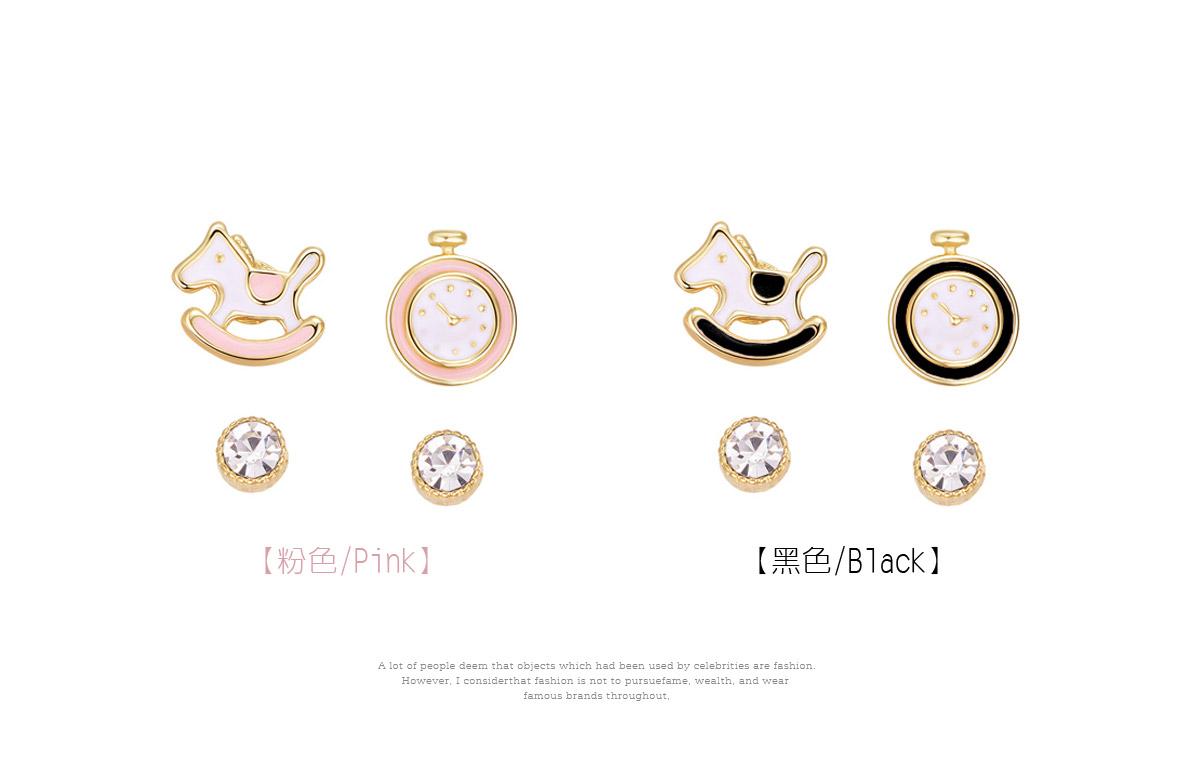 童趣鬧鐘木馬水鑽不對稱黏式耳環,粉色,黑色