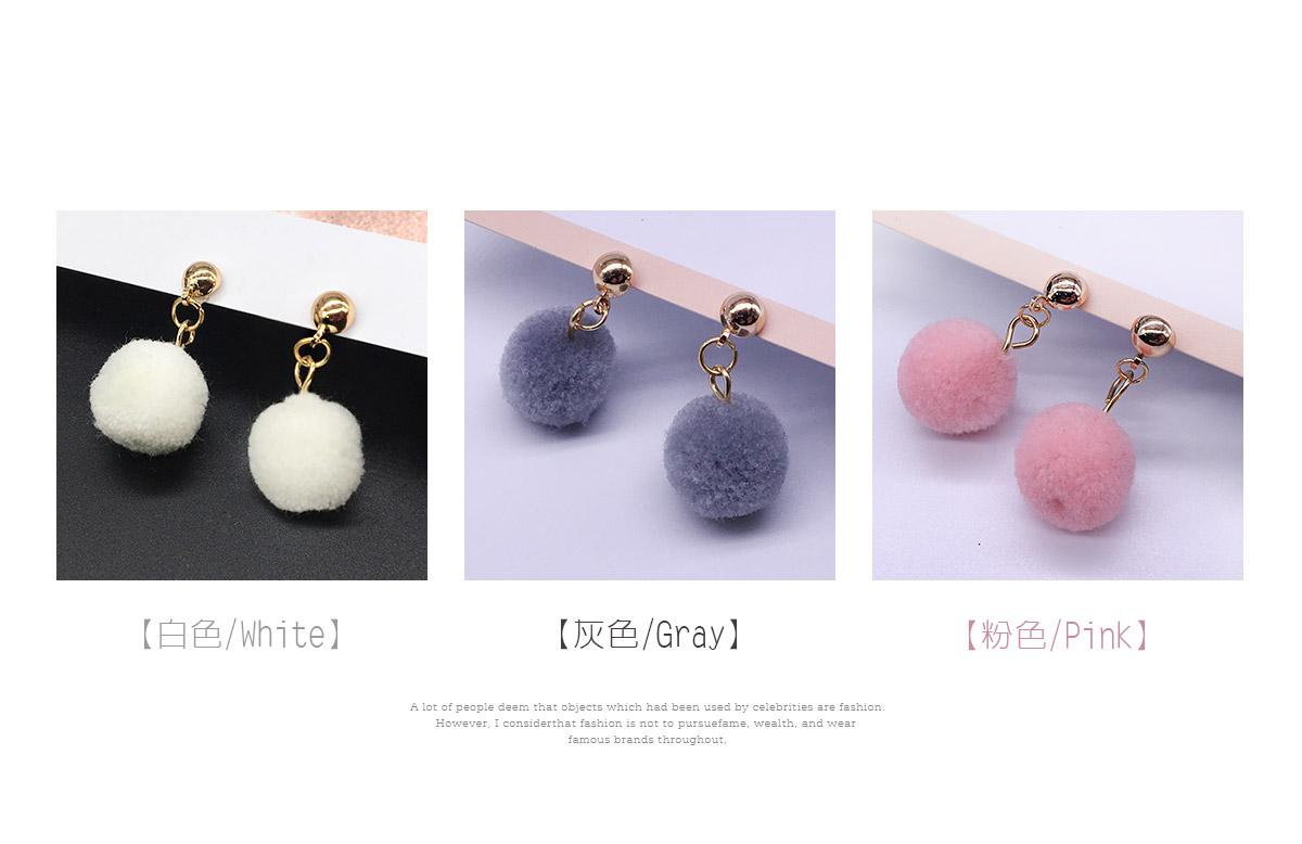 時尚純色毛球黏式耳環,白色,灰色,粉色