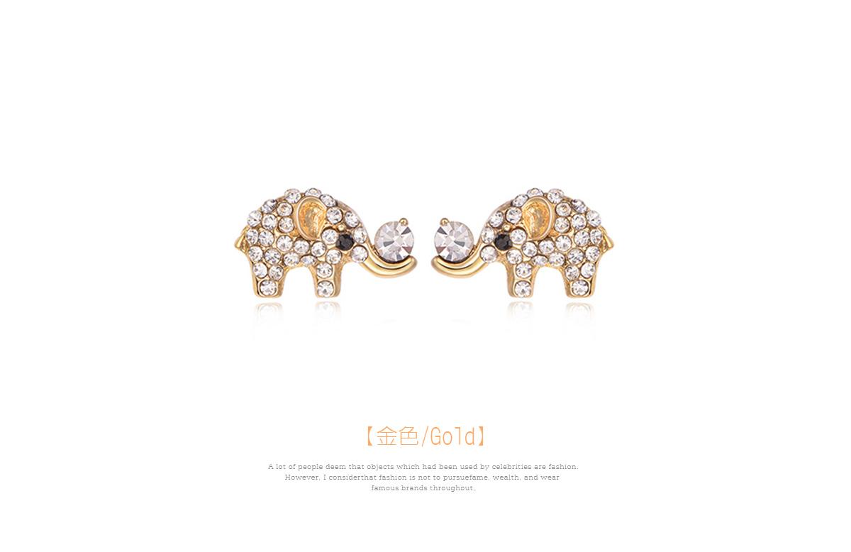 萌趣可愛閃耀滿鑽小象黏式耳環,金色