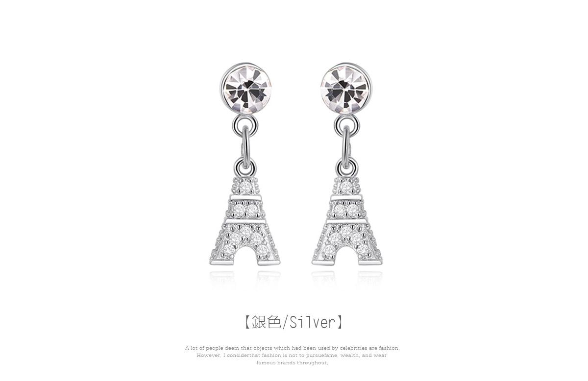 立體閃耀鑲鑽鐵塔黏式耳環,銀色