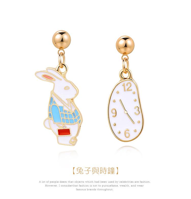 愛麗絲鐘錶與兔子 耳針/黏式耳環,兔子時鐘