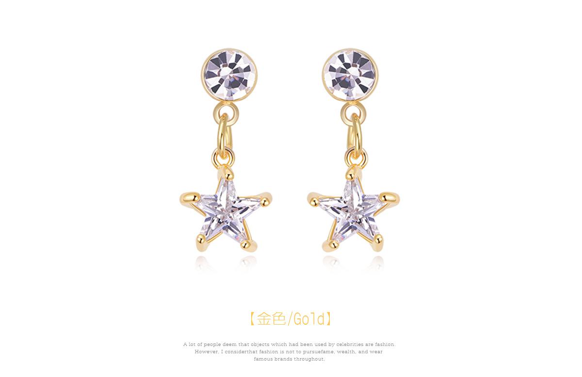 閃耀鑲鑽星星黏式耳環,金色