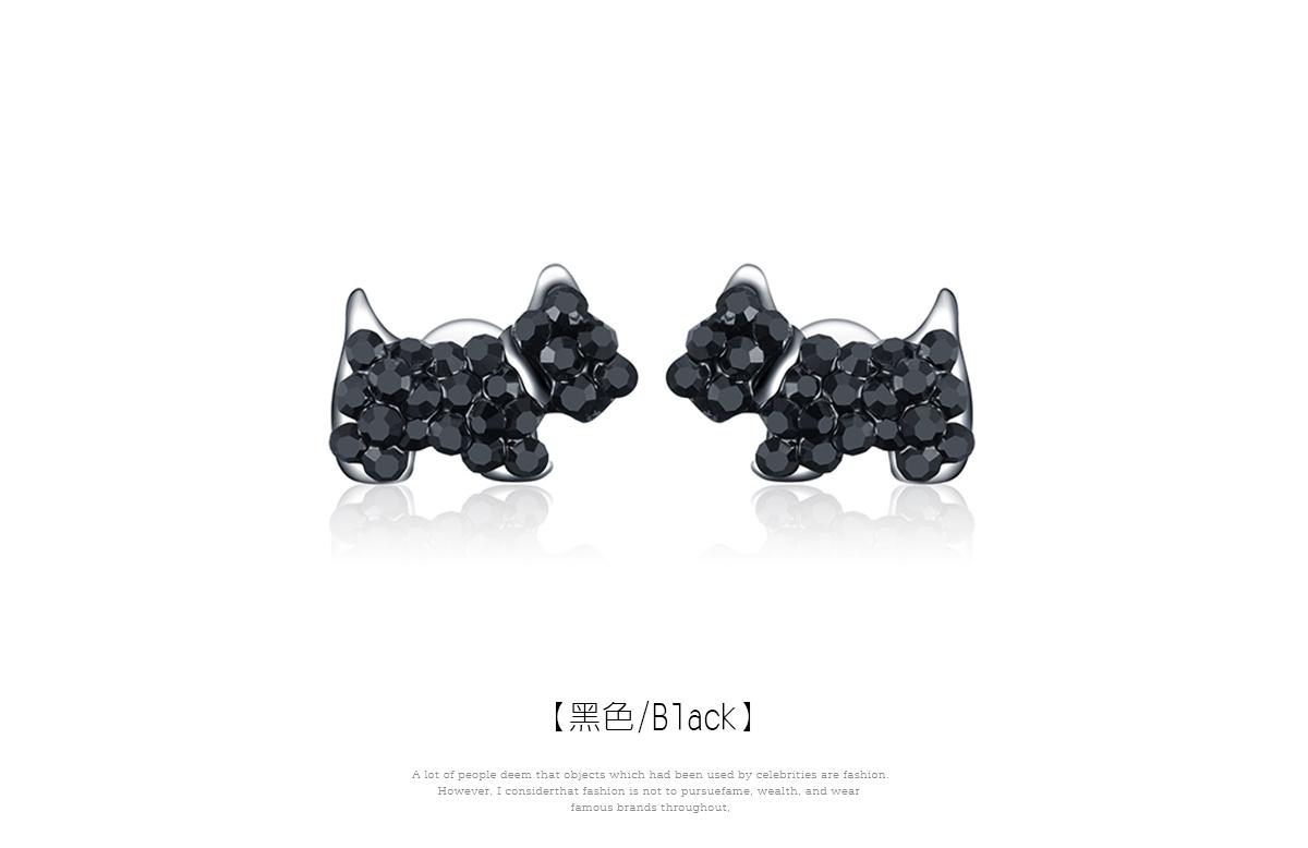 個性可愛狗狗 耳針/黏式耳環,黑色