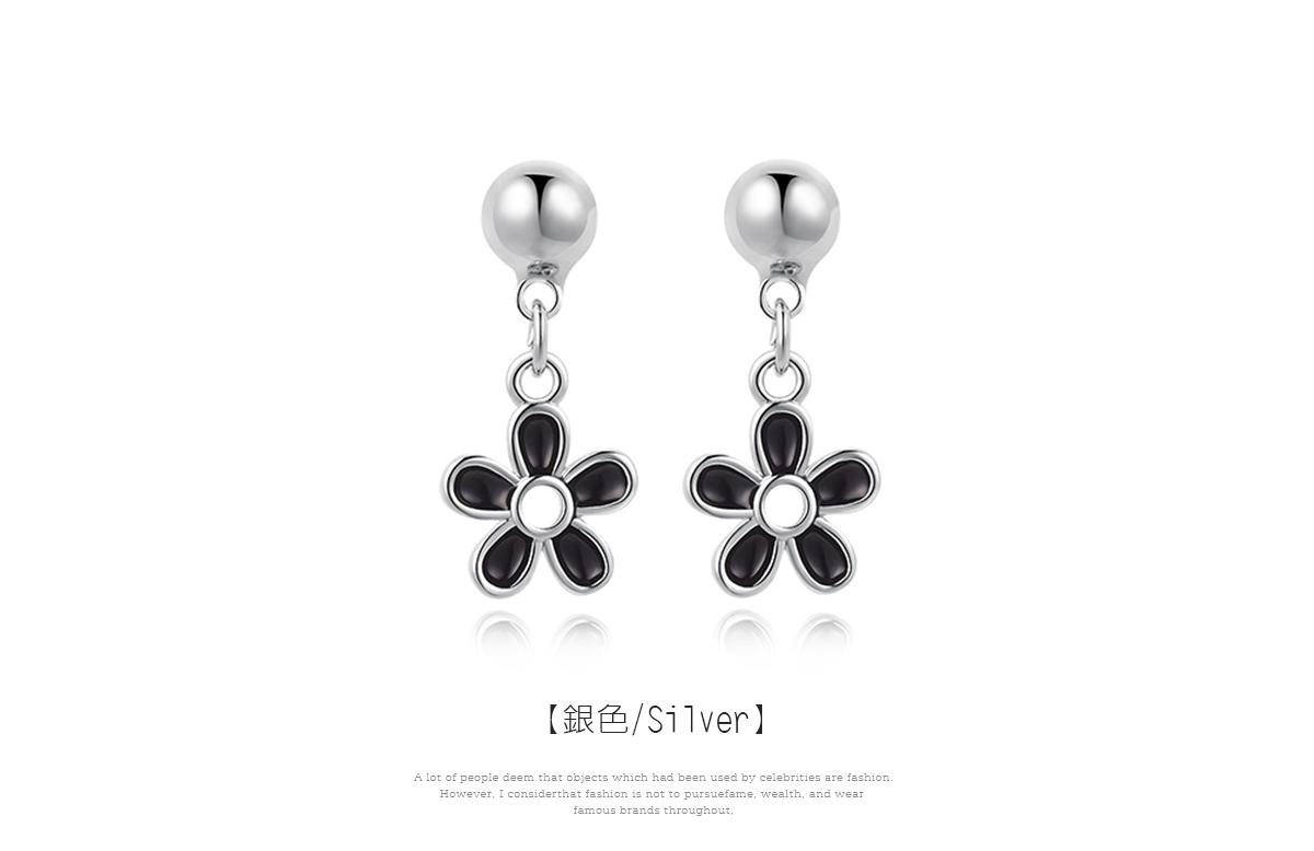 優雅黑色雛菊花朵 耳針/黏式耳環,銀色