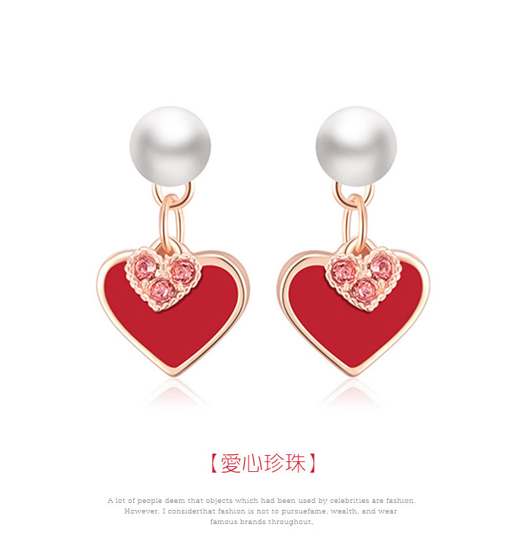 甜美心形珍珠 耳針/黏式耳環,愛心珍珠