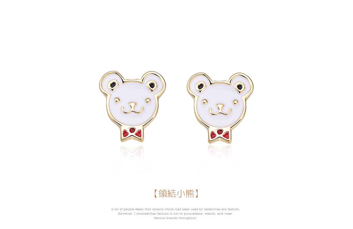 可愛領結小熊 耳針/黏式耳環,領結小熊