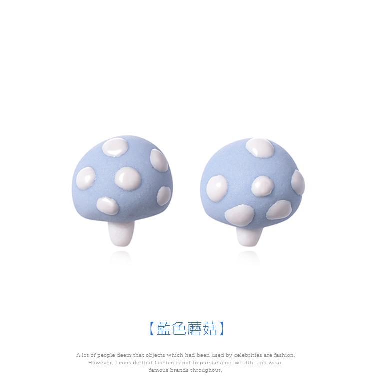 創意小清新藍色蘑菇 耳針/黏式耳環,藍色蘑菇