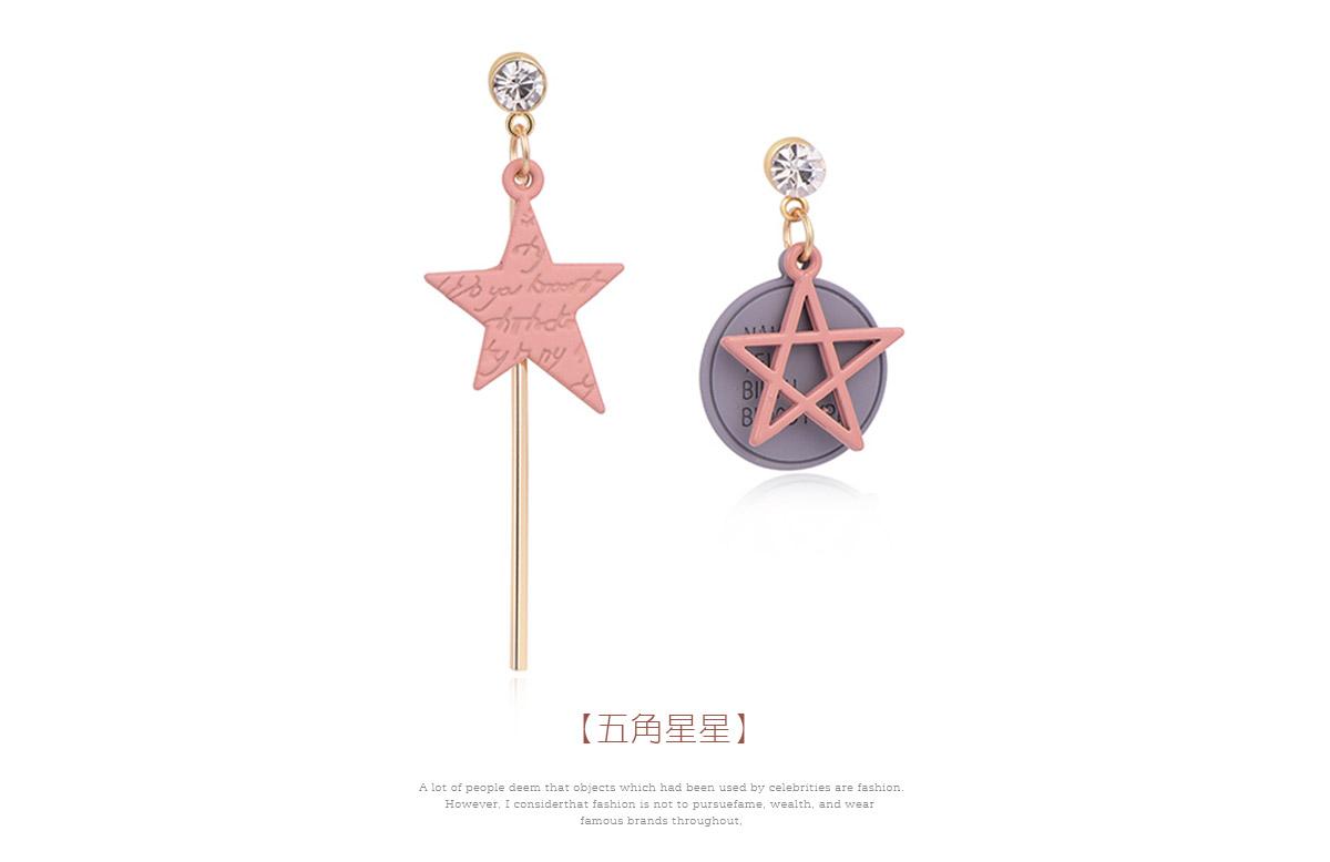 日系少女粉色五角星不對稱 耳針/黏式耳環,五角星星