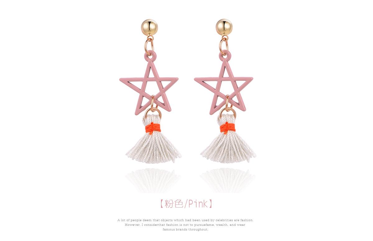 五角星星流蘇 耳針/黏式耳環,粉色